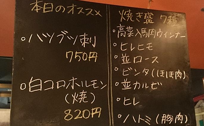 2016-05-05_13