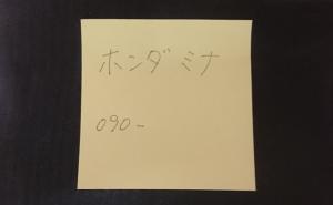 2016-05-07_6